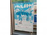ファミリーマート 豊田市木店