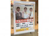 ロッテリア 阪急梅田茶屋町口店