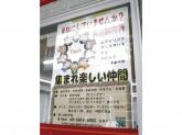 J-dash(ジェーダッシュ) 田無店