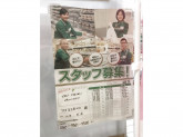 セブン-イレブン 7FS名古屋NHK放送センター店