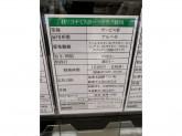 コナミスポーツクラブ 勝川