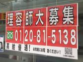 美容cut-A(カットエー) 北園店