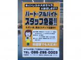 宮脇書店 カードボックス 藤田店