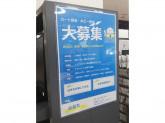 BOOKOFF PLUS(ブックオフプラス) 名古屋新中島フランテ店