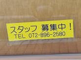 HAIR STUDIO CLUE(クルー)