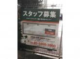 パルシステム東京 狛江センター
