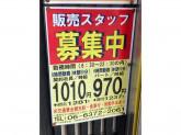 都そば 京阪京橋店