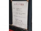 和食と日本酒 大塚・みや穂
