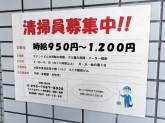 さくらエステート株式会社(ゴイチ駅前ビル)