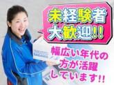 佐川急便株式会社 藤井寺営業所(DS)