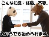 日本マニュファクチャリングサービス株式会社02/yoko201009