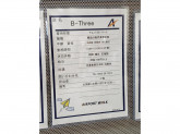 B-Three(ビースリー) エアポートウォーク名古屋店