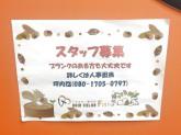 ヘアカラーFit! MEGAドン・キホーテ浜松可美店