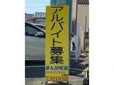 オレンジジュース八熊店