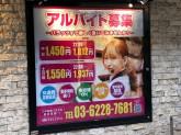 パラッツォ(PALAZZO) 吉祥寺ウエスト店
