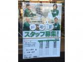 セブン-イレブン 稲沢横野店