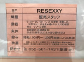 RESEXXY(リゼクシー) 名古屋近鉄パッセ店