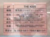THE KISS 近鉄パッセ店
