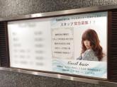 Cecil hair(セシルヘアー) 八尾店