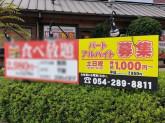 RCカルビ一丁 静岡店