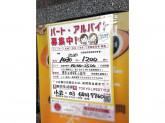 東京生活館 小岩店