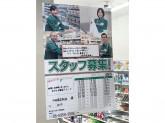 セブン-イレブン 千林商店街西店