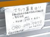 カットT/B 大杉店