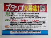 カラオケ館 蒲田西口店