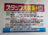 カラオケ館 蒲田西口駅前店