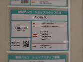THE KISS 静岡パルコ店
