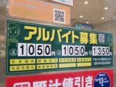 松屋 鷺ノ宮店