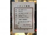 ma faveur(マ・ファヴール) 浜北店