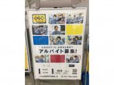 ゲオ 札幌新琴似四番通店