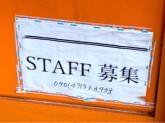 アジアンケバブ 大井町店
