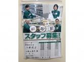 セブン-イレブン 江南江森町店