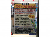 セブン-イレブン 札幌新川通り店