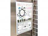 Hair-Present's(ヘアプレゼンツ) 西荻窪店