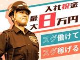 サンエス警備保障株式会社 赤羽支社(19)