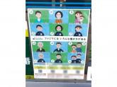 ファミリーマート 金沢土清水町店