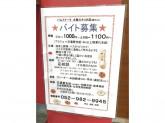 パルメナーラ イオンモール木曽川店