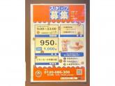 サンマルクカフェ イオンモール木曽川店