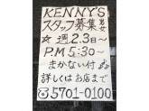 Kenny's(ケニーズ)