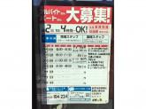 セイコーマート 発寒11条店