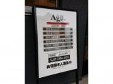Agu hair halca(アグヘアーハルカ) 綾瀬店