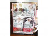 金比羅製麺 西宮弓場店