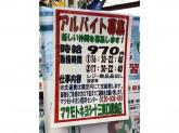 薬 マツモトキヨシ 十三東口駅前店(調剤薬局併設)