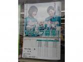 セブン‐イレブン 榛東広馬場店