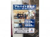 サイクルベースあさひ 堺一条通店