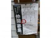 和いんと日本酒 kuriya 〜厨〜(くりや)