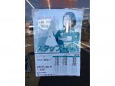 セブン-イレブン 札幌八軒5条西店